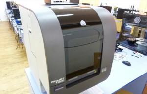3D-tiskarna